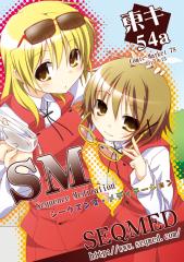 SM12ポスター
