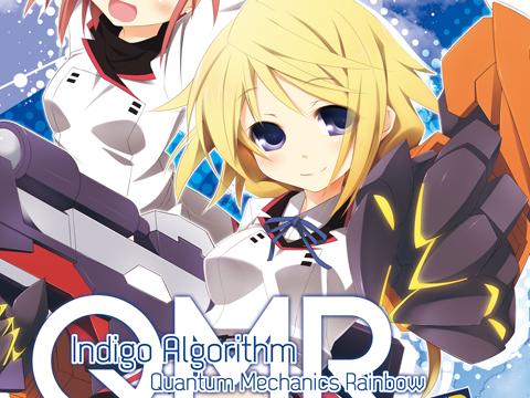 Indigo Algorithm:Remaster